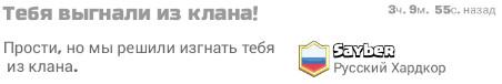 Clash Royale русский хардкор 01.jpg
