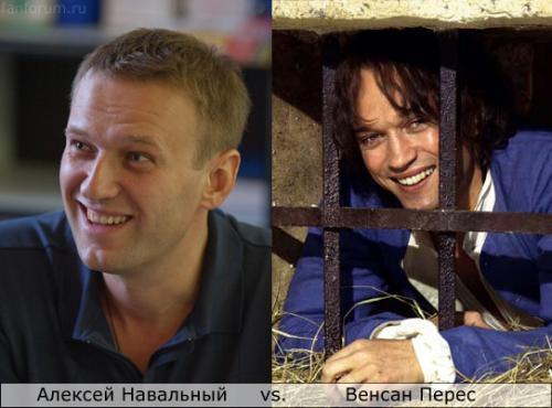 Алексей Навальный и Венсан Перес Vincent Perez.jpg