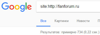 Fanforum Google 12.02.2017.jpg