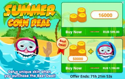 Agario водолаз Summer Coin Deal.jpg