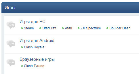 сделать иконки подфорумов ipb 3.4.6.jpg