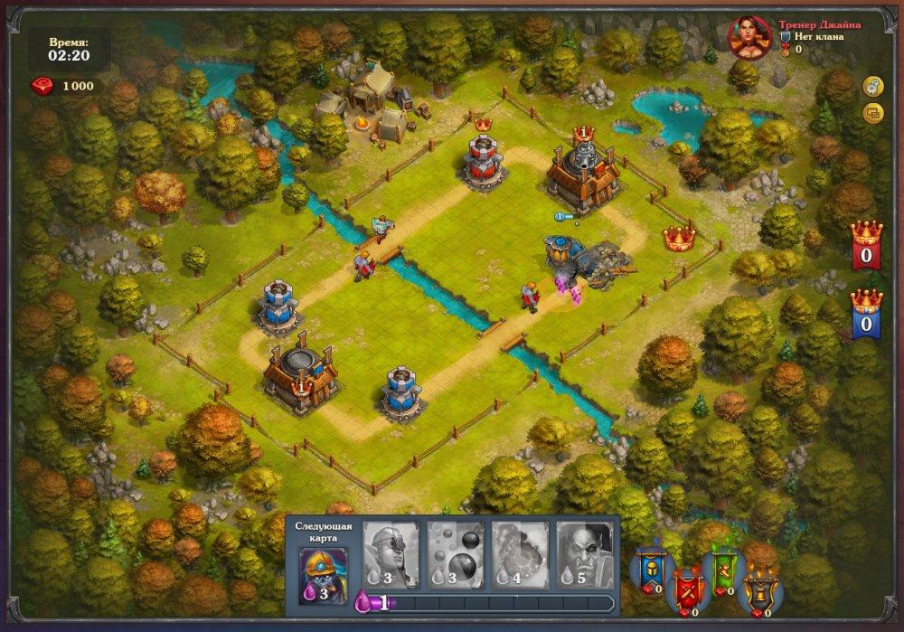 Игра Королевский Замес Game Royal Arena учебный лагерь.jpg