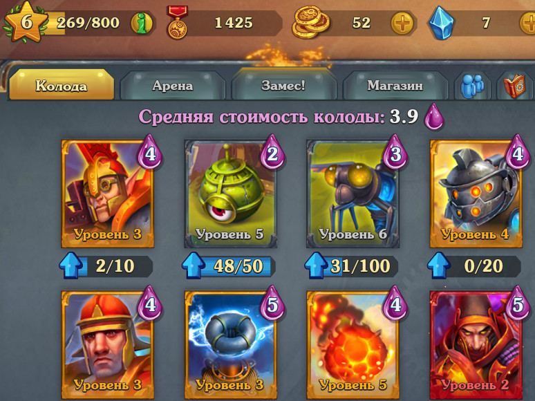 Korolevski_zames_Royal_Arena_5_battle_deck_koloda.jpg