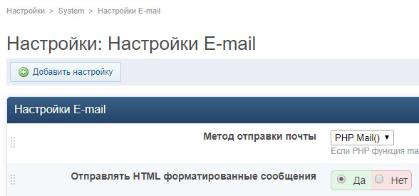 ipb_3.4.6_php_mail_now_work.jpg