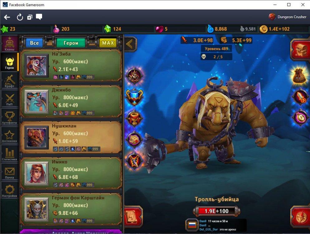 Dungeon_Crusher_Facebook_gameroom_game_clicker.thumb.jpg.c382b88262854d04f88acd2c76c44039.jpg