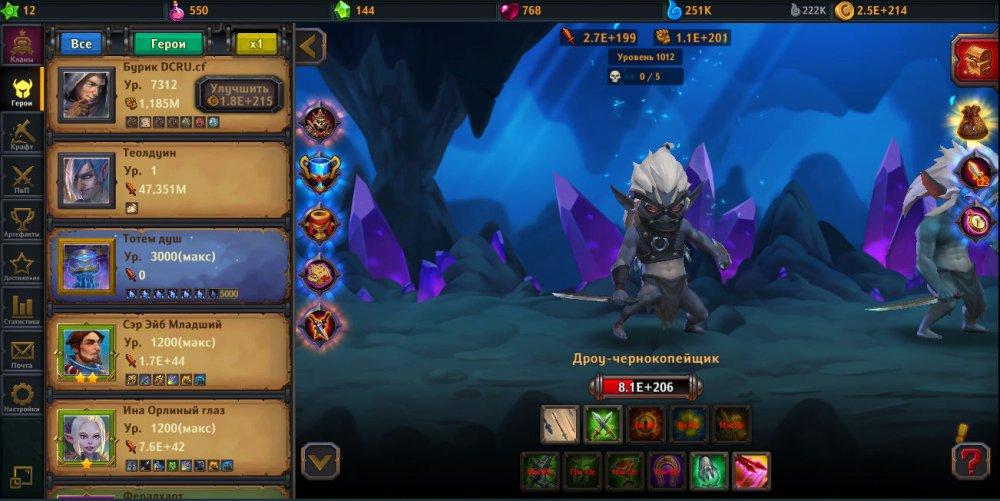 Dungeon_Crusher_OK_Odnklassniki_game_clicker.thumb.jpg.3cace1e787a3a8cd704bfcf5481b8e82.jpg