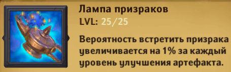 Dungeon_Crusher_lampa_prizrakov_game_clicker.jpg.ba6b1b245ad3c499c4adbf50d2d347ef.jpg