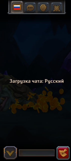 Крушители подземелий чат Dungeon Crusher null chat