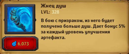 Dungeon_Crusher_zhnec_dush_game_clicker.jpg.6cbc878be0d64e962301888156d6189a.jpg