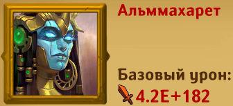 Bazovi_uron_Almmahert.jpg.f530ae01fca5a28a8f63f0794f291575.jpg