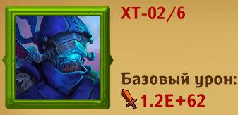 Bazovi_uron_XT02.6.jpg