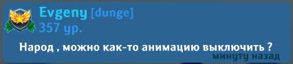 Dungeon_Crusher_animation.jpg.a7144c7b978375d404432942da7aabce.jpg