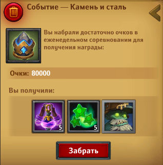 Dungeon_Crusher_ezhenedelnaya_nagrada_clana.jpg.026ded83197d6c4186b8a03c56eb03e8.jpg