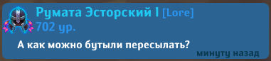 Dungeon_Crusher_forwarding_botles.jpg.08e41a75ccffac31879815ef0d78cb7a.jpg