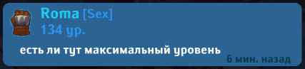 Dungeon_Crusher_max_level.jpg.a36376e12cc75456e0bc4a257b71b618.jpg