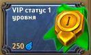 VIP1_Dungeon_Crusher_Krushiteli_Podzemeliyi.jpg.f081900f6f2153052c280931fd41add3.jpg