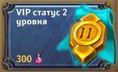 VIP2_Dungeon_Crusher_Krushiteli_Podzemeliyi.jpg.fc724ff211025c7b359d661cc434fed6.jpg