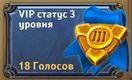 VIP3_Dungeon_Crusher_Krushiteli_Podzemeliyi.jpg.c65113afdae67994d062883884e2af62.jpg
