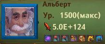 level_1500_dungeoun_crusher.jpg.1a21c620a70ae6547cbdd65642803e64.jpg