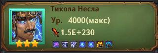 level_4000_dungeon_crusher.jpg.1055965dba41d2f335a33a653abd5c53.jpg