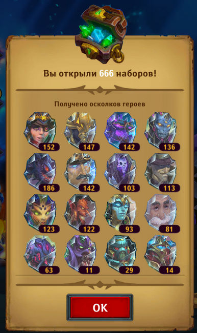 Dungeon_Crusher_altar_666_naborov_oskolkov2.jpg.ec937d17c30cabc3f8e71556a5cceb24.jpg