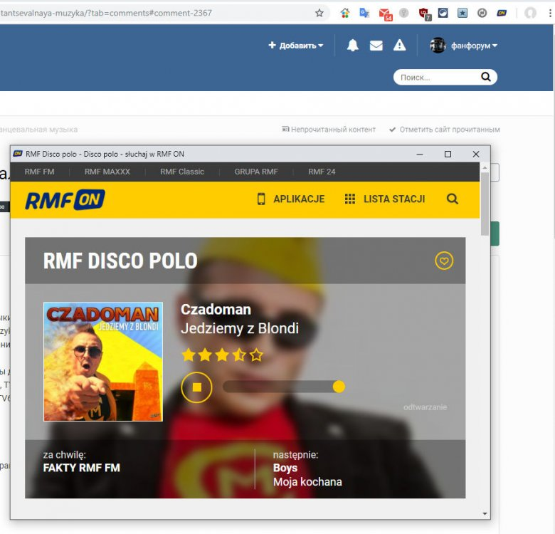 RMFON_polish_internet_radio.jpg