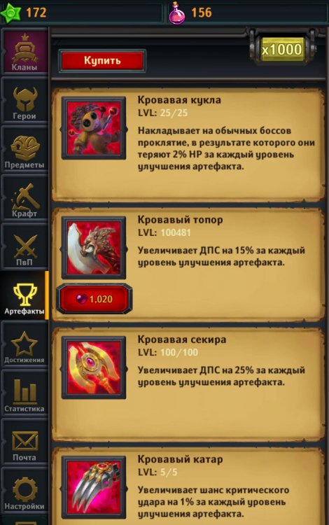 Dungeon_Crusher_red_heart_01.thumb.jpg.5232c6e76bdddd7997b882cf770fa312.jpg