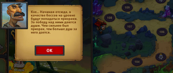 Dungeon_Crusher_where_souls.jpg.889bd6239473e08ec08577e6d048dd20.jpg
