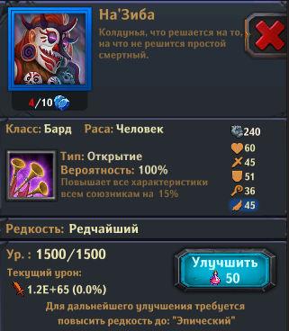 Dungeon_Crusher_1500_redkost_redchaishaya.jpg.d9dd959a5d0a1dfe807b9b83352829d4.jpg