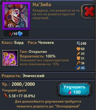 Dungeon_Crusher_2000_redkost_epic.jpg.5729c8cabd2769399bd1de5172e340ba.jpg