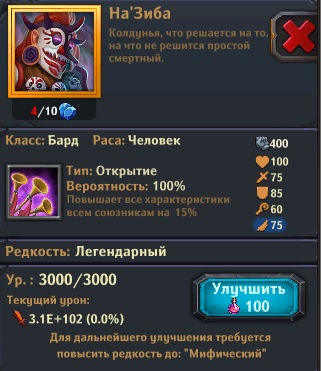 Dungeon_Crusher_3000_rare_legendary.jpg.03afeabc843635fbe5d64bd654a14cee.jpg