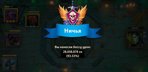 Dungeon_Crusher_Logovo_Necra_cards_4.jpg.e1a211a2d52e9dfc378b3a569bcab41a.jpg