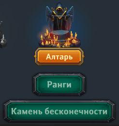 Dungeon_Crusher_kamen_beskonechnosti_2.jpg.af2678ed2de62e4072365dcbf0a417af.jpg