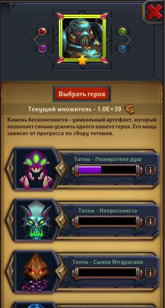 Dungeon_Crusher_kamen_beskonechnosti_3.jpg.fbdb384467eab5488538ddc085c8661c.jpg
