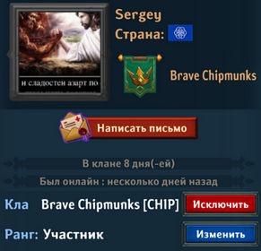 Dungeon_Crusher_player_Sergey.jpg.cdf2a3028e704ba97bdfa42947cdd1b5.jpg