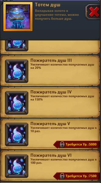 Dungeon_Crusher_totem_5000.jpg.e4e7bd25b26eb4aec2382f0334b1387e.jpg
