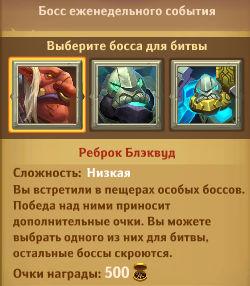 Dungeon_Crusher_weekly_boss_limit.jpg.3d71612b557b23cc20cfa31be782a652.jpg