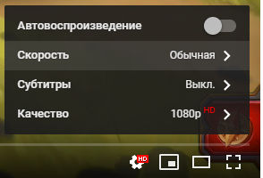 youtube_video_speed.jpg.635ae9ecb19f90390dfe192b1401d139.jpg