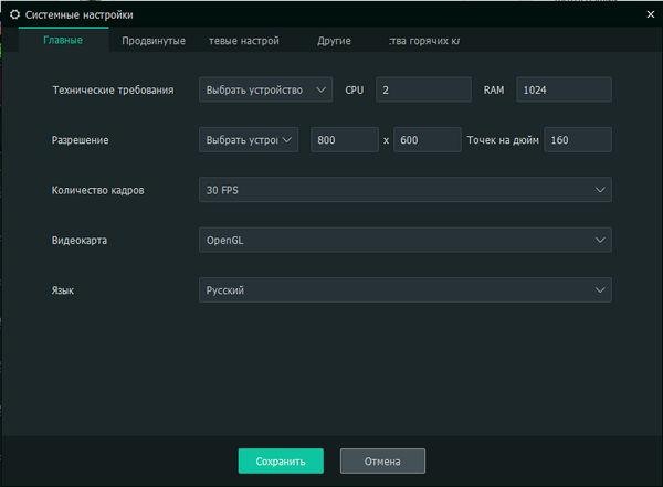 Dungeon_Crusher_android_emulator_pc_version_resolution.jpg.4a25d1a371176d41bb46469412fbf2de.jpg