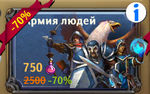 Dungeon_Crusher_army_heroes.jpg.a9f1e82b74cec4920442fdee415a0e36.jpg