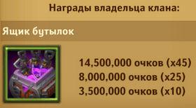 Dungeon_Crusher_box_of_bottles.jpg.7b08d44863e16cd9e2316f5421307040.jpg