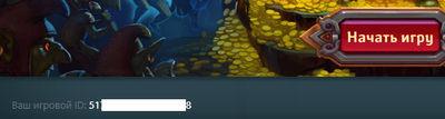 Dungeon_Crusher_game_id.jpg.e89ad2ecbcd7f167b80c7322aa116828.jpg