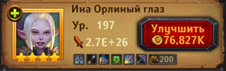 Dungeon_Crusher_hero_plus.jpg.2b1094e446f3042b718d6bd4b81ee820.jpg
