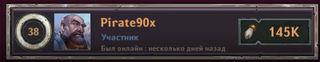 Dungeon_Crusher_pirate90x_player.jpg