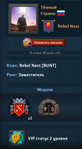 Dungeon_Crusher_temni_ban.jpg.9ae922bc062ac95c4fca45f3b722508e.jpg