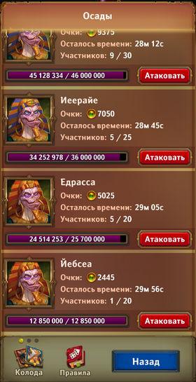 Dungeon_Crusher_boss_hp.jpg.e266cb467097aabf1b080f6cb1e59d6a.jpg
