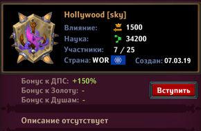 Dungeon_Crusher_clans_find_2.jpg.360647600b4317fd4a8aa677ab9b2742.jpg