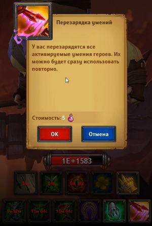 Dungeon_Crusher_perezaryadka.jpg.1be28b1f37a5069f0557a7f5b5119eb6.jpg