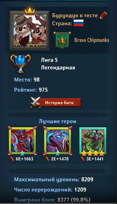 Dungeon_Crusher_Soul_Reaper.jpg.22ab60144d7143819315d8851e1d6d75.jpg