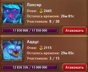 Dungeon_Crusher_addus_laxir.jpg.d33ddd2ed02dd7f7f85d54658de6cada.jpg